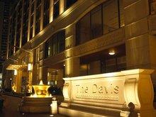 Davis Bangkok Hotel