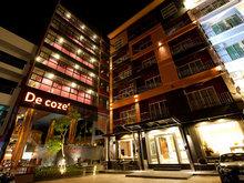 De coze Hotel